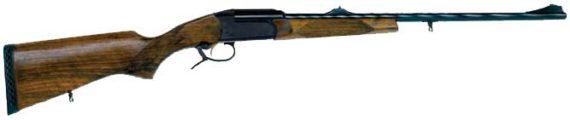 rifles_combo_18mh (1)