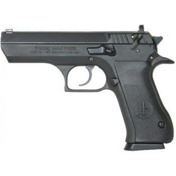 pistola-baby-desert-eagle-compact